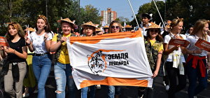 Members of Land of the Leopard's column on Tiger Day in Vladivostok